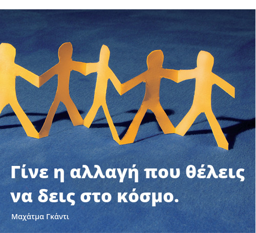 The CSR Company International